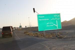 Der Konvoi auf dem Weg zur pakistanischen Grenze (4)